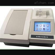 多参数水质测定仪/分析仪  型号:MCL3-3C