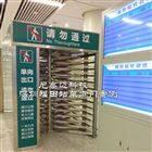 深圳福田高铁站旅客出口全高单向门