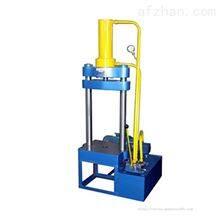 手動液壓機/三級承裝資質