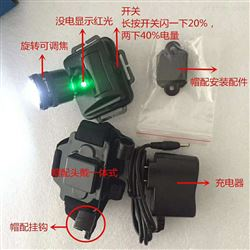 IW5130/LT海洋王IW5130头戴式防爆头灯价格
