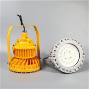 SW8131-50WLED防爆节能灯IICT6 IP65
