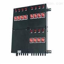 BXK8050防爆防腐配电箱