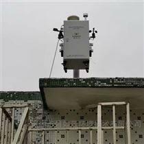 尾气锅炉氮氧化物检测仪