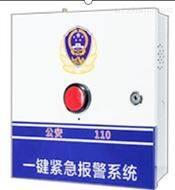 山东枣庄IP紧急报警主机厂家解决方案