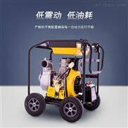 大流量排涝4寸柴油机水泵YT40DPE-2