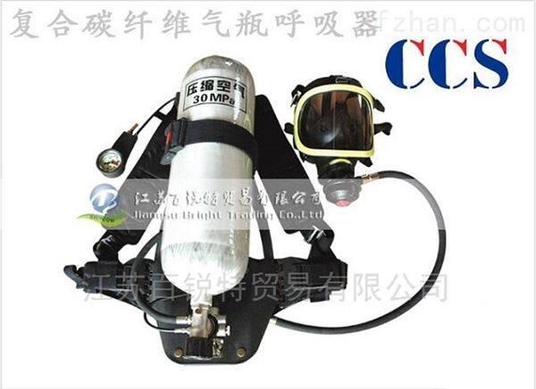 6.8L碳纤维瓶正压式空气呼吸器