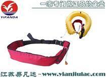 自動充氣救生圈氣脹式腰帶掛救生衣3秒速脹