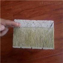 超薄石材保温装饰一体板生产厂家