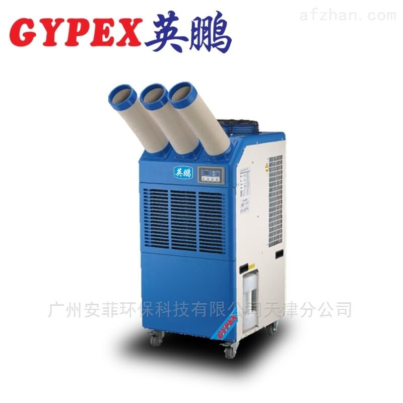 移动冷气机,农业养殖业降温