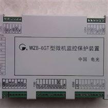 微机监控保护装置
