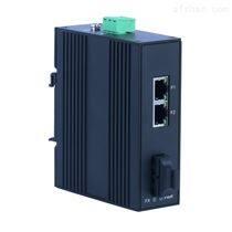 赛康 mini百兆1光2电 工业级交换机 非网管