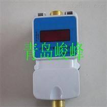 焦作水控機 浴室一體控水器 耐高溫加密系統