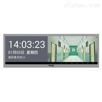 狄耐克-液晶走廊顯示屏