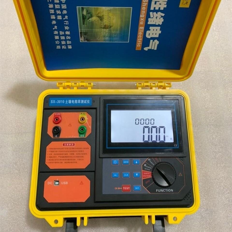 地桩式土壤电阻率测试仪