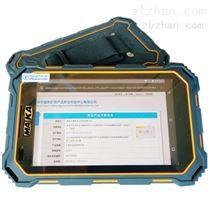 捷德電子安全防護設備安標產品識別儀
