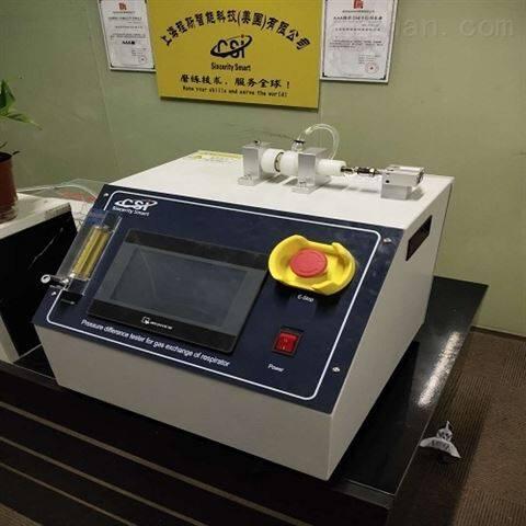 医用滤料气体交换压力差机器测试仪上海程斯