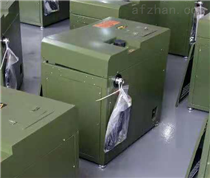 加熱型洗消供水泵