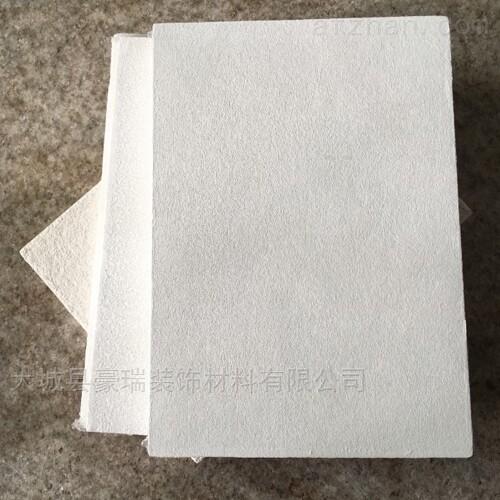 豪瑞岩棉玻纤板且室内清洁度优越防霉抗菌