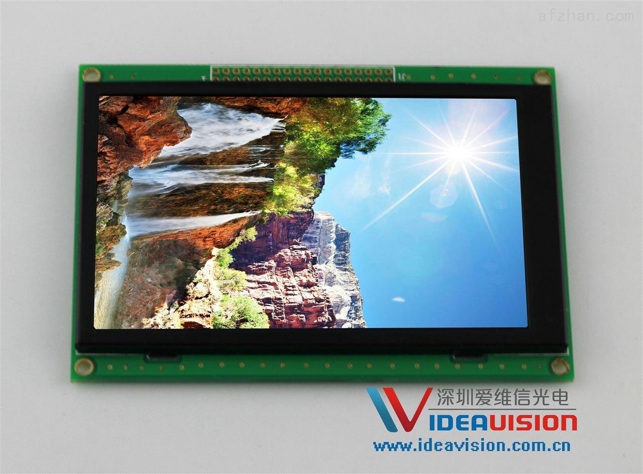 3.7寸工业手持OLED显示屏