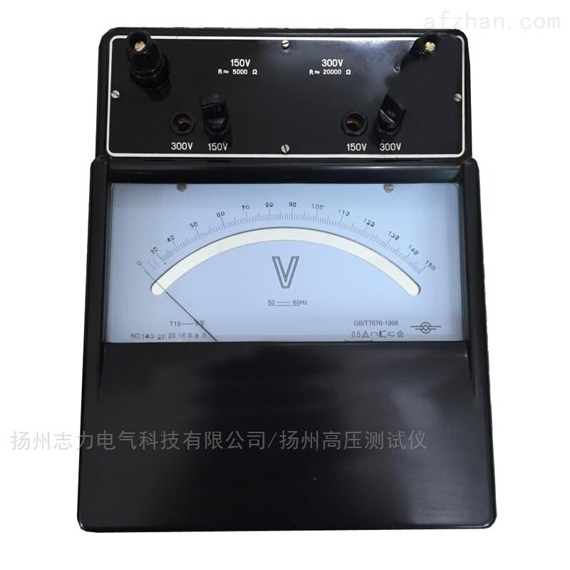 T19-V型0.5级交直流伏特表
