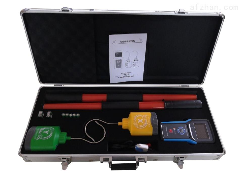 SXHX-2000无线高压核相仪产品介绍