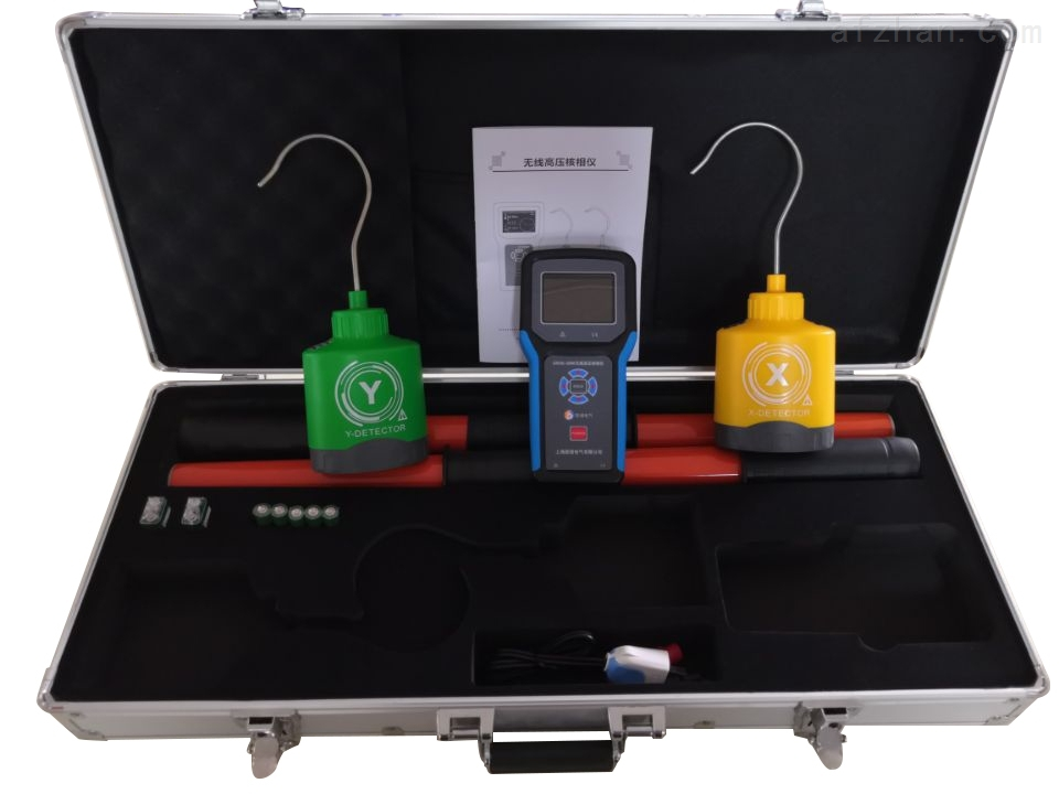 SXHX-2000无线高压核相仪/语音核相仪
