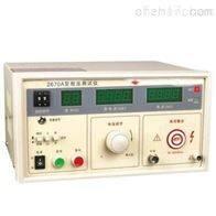 五级承装承试承修耐电压测试仪出售租赁