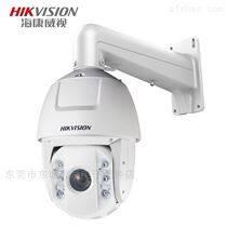 ??低旸S-2DC6432IW-A 400萬防水攝像機