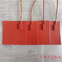 定制各种规格硅胶加热片
