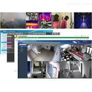 杰士安视频监控软件