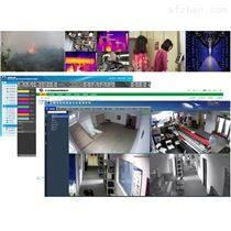 杰士安々视频监控软件