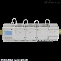 ADF400L-3SY三相多回路预付费计量电能表