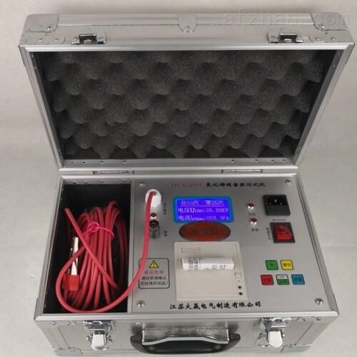 三级承试设备--氧化锌避雷器阻性电流测试仪