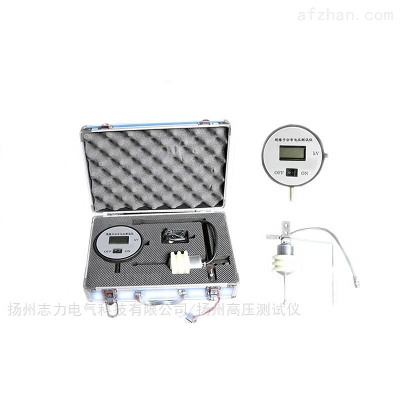 绝缘子串电压分布测试仪