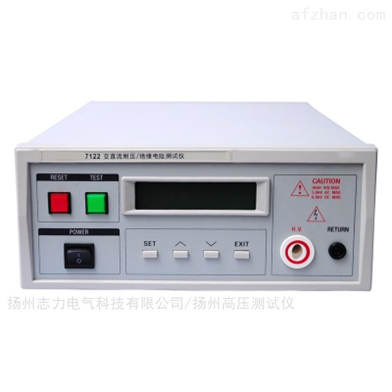 ZC7122程控交、直流耐压、绝缘测试仪