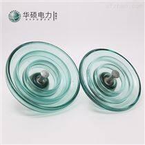 标准型钢化玻璃绝缘子LXY-70价格美丽