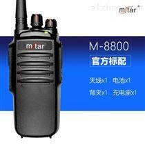 闵兴通M8800户外商用对讲器双模对讲户外机