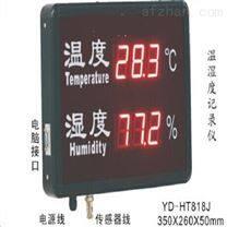 温湿度测试仪报价