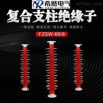棒形悬挂复合绝缘子FXBW5-66/100