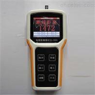 手持式通信电缆故障检测仪|专业定制