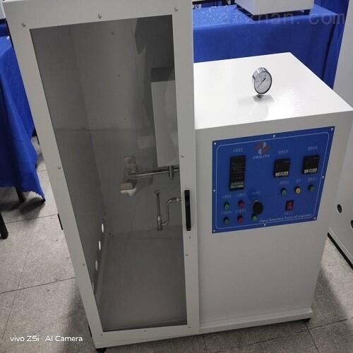 诚卫熔喷滤料阻燃性能试验仪用途-1