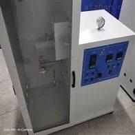 CW-49上海诚卫熔喷滤料阻燃性能试验仪
