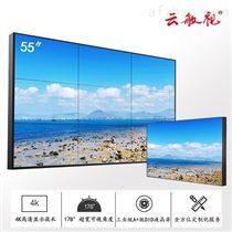 55寸LCD拼接屏厂家直供3.5mm
