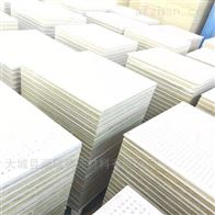 600*600新太阳集团岩棉玻纤穿孔复合板属于新型产品