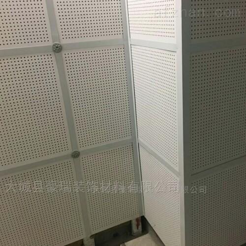 十五公分岩棉穿孔吸音板板豪瑞公司 玻纤板