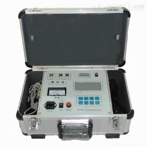 高精度现场动平衡测试仪