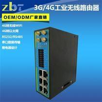 智博通工业路由器WD223