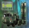 丰润达推出5.8G电梯专用网桥S400