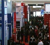 2017年内蒙古第十届社会公共安全产技术防范产品展览会暨警用装备展览会