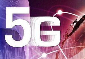 5G时代悄然来临 安防行业制高点在哪?